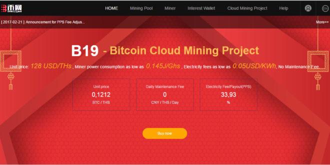 bw cloud mining