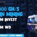 Helixx Mine cloud mining