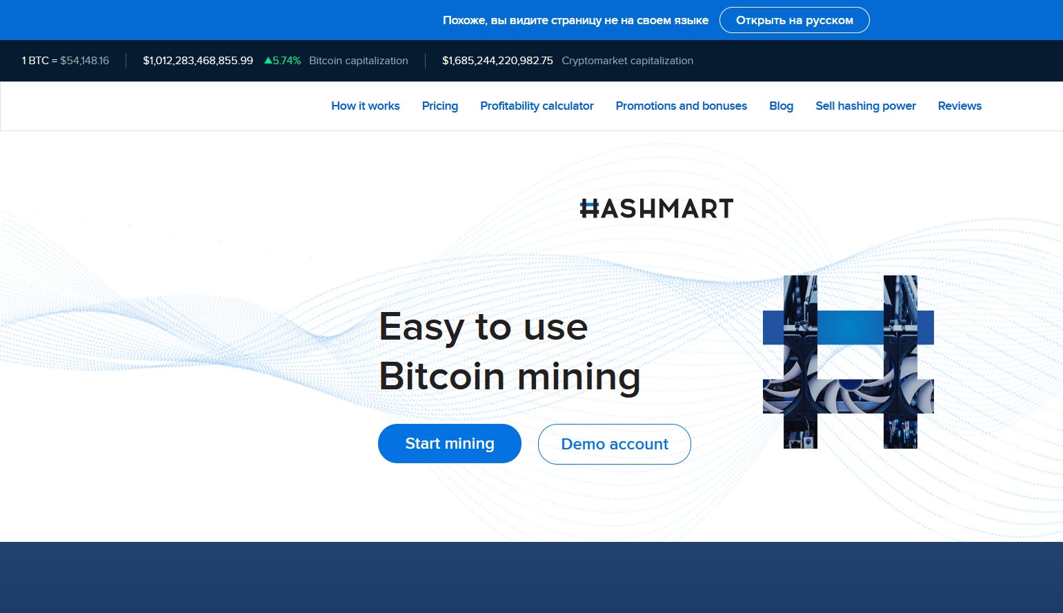 Hashmart cloud mining review